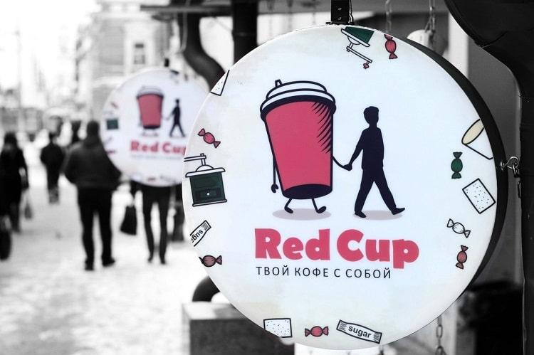 Ред кофе