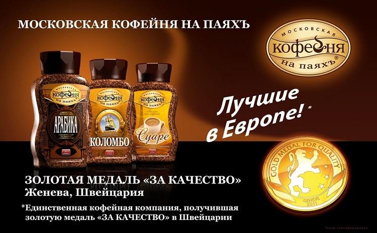 Реклама компании