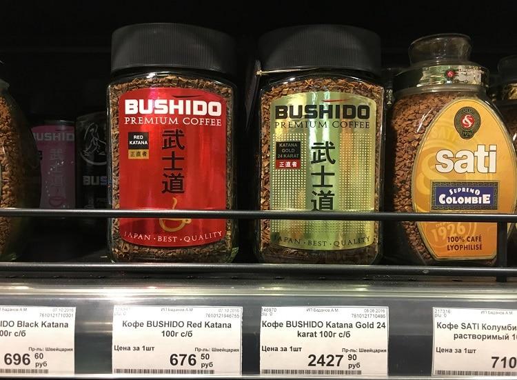 Стоимость кофе Бушидо